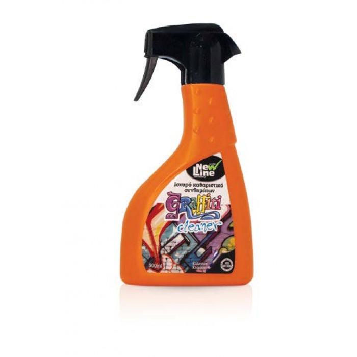 Graffitti Remover ισχυρό καθαριστικό συνθημάτων