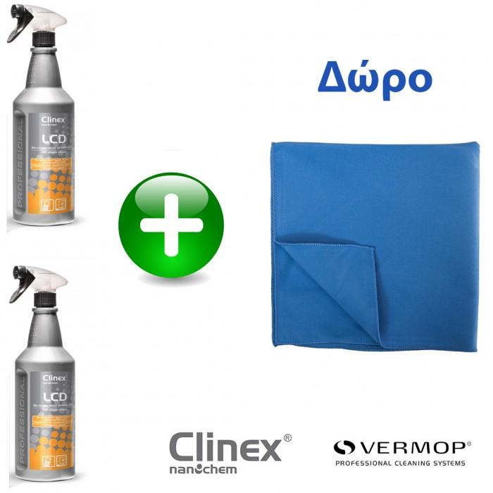 Πακέτο προσφοράς για καθαρισμό οθονών LCD και κάθε τύπο οθόνης